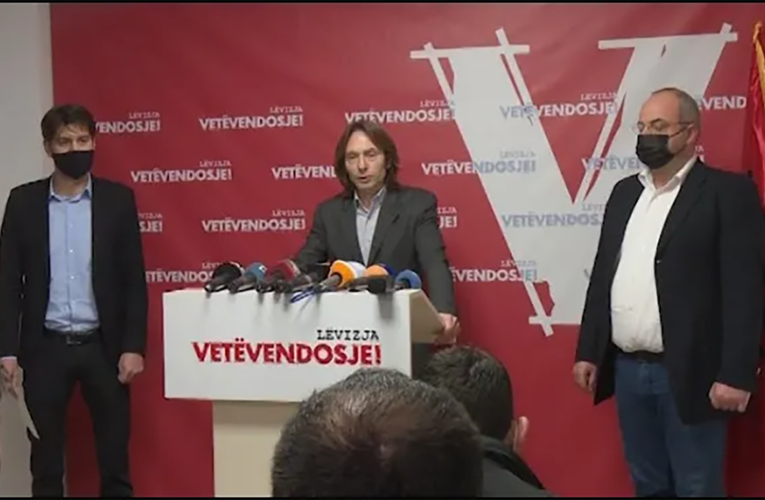 Kandidatët e LVV: Integritet moral e kombëtar